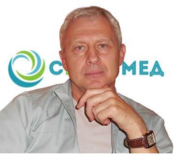 Глушко Андрей Васильевич